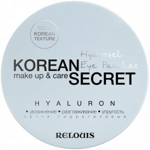 Гідрогелеві патчі Hyaluron Korean Secret make up and care Relouis