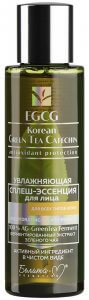 Увлажняющая сплеш-эссенция для лица для всех типов кожи EGCG Korean Green Tea Catechin Белита-М