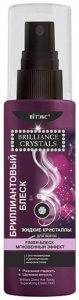 Жидкие кристаллы для волос Brilliance Crystals Витэкс
